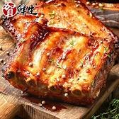 【南紡購物中心】賀鮮生-美式BBQ燒烤豬肋排15包(5支/包)