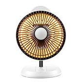 22V取暖器小太陽迷你小功率暖風機學生宿舍電暖氣暖\