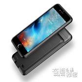 倍思蘋果6背夾充電寶電池iPhone6s行動電源殼6plus手機殼充電器沖igo 衣櫥の秘密