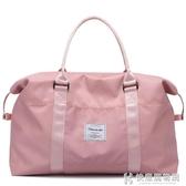 大容量女士手提旅行包健身出差行李包穿拉桿包防水收納包 快意購物網