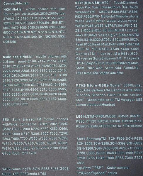 【強尼3c】汽車手機車載充電器 車用充電器車充USB接口 10種充電接頭