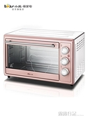 220V 電烤箱家用多功能全自動30升大容量迷你烘焙蛋糕面包小型烤箱 露露日記