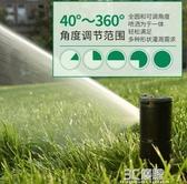 噴水器 美國雨鳥5004地埋式自動旋轉噴頭園林灌溉花園草坪噴灌升降噴水 聖誕節全館免運