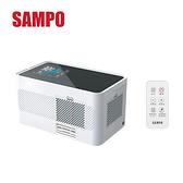 【即時通留言享特價】SAMPO 聲寶 多用變頻微型冷氣 AH-PC02D1-遙控款