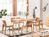 【IS空間美學】歐葳實木桌椅組 一桌六椅