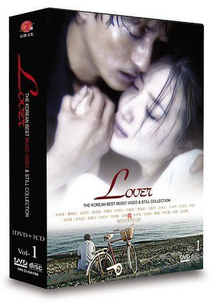 (韓國MV集) LOVER Vol.1 DVD+CD  ( The Korean Best Music Video & Still Collection LOVER Vol.1 )