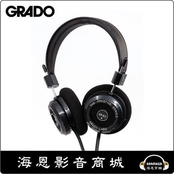 【海恩數位】GRADO SR60X Prestige X系列 開放耳罩式耳機 聚勝公司貨保固