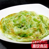 1J5A【魚大俠】FF550富統-翡翠蔥抓餅(10片/1.4kg/包)#綠皮