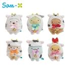 【日本正版】角落生物 乳牛造型 沙包玩偶 絨毛玩偶 沙包娃娃 牛年造型 角落小夥伴 --- 772334