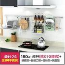 304不銹鋼廚房置物架壁掛牆上碗碟瀝水架【套餐24】