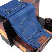 夏季薄款直筒牛仔褲男士青年修身商務寬鬆大碼韓版潮流休閒長褲子   圖拉斯3C百貨