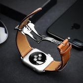 iwatch3錶帶真皮apple watch原裝錶帶蘋果手錶帶男女潮2代