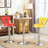 (中秋特惠)時尚簡約酒吧椅子升降歐式吧椅吧凳前台高腳椅靠背旋轉吧台椅xw