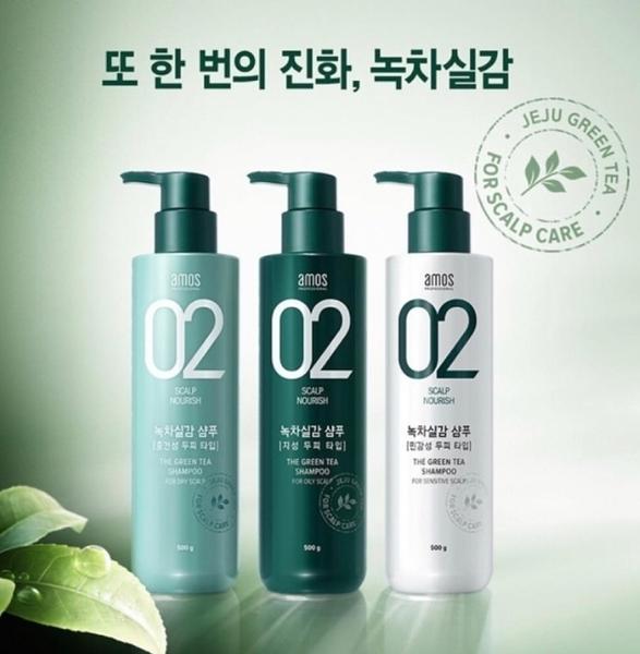 ●魅力十足● 韓國 AMOS 愛茉詩 02綠茶洗髮精 500g