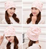 月子帽新款純棉產婦帽彩棉坐月子用品孕婦夏季薄款產后頭巾 QQ510『優童屋』
