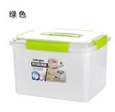 優思居  加厚特大號家庭藥箱 雙層可拆手提式醫藥箱急救箱-炫彩店(綠色)
