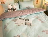 Tiffany's home  雙人加大床包搭配新式加大7X8兩用被5件組  100%精梳棉  台灣製