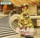 現貨 聖誕樹套餐2.1米加密裝飾聖誕樹聖誕節裝飾品 伊衫風尚