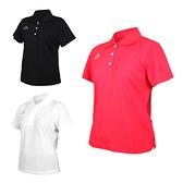 KAPPA 女短袖POLO衫(台灣製 高爾夫 吸濕排汗 上衣 網球 羽球 免運 ≡排汗專家≡