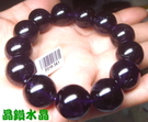 天然紫水晶手鍊16mm特級~早期商品~光亮度超優~送禮物~附禮盒*免運費