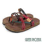 U9-20312 女款兩穿涼鞋 撞色扭結套趾兩用全真皮平底涼拖鞋【GREEN PHOENIX】