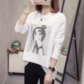大碼女裝 長袖T恤~胖妹妹純棉長袖打底衫寬松顯瘦上衣 A1801.R26莎菲娜