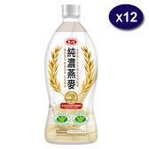 愛之味純濃燕麥-原味880MLX12【愛買】