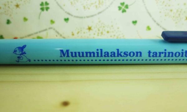 【震撼精品百貨】慕敏嚕嚕米家族_Moomin Valley~吊飾原子筆-阿金藍