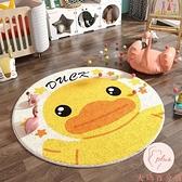 圓形椅子地毯臥室房間卡通家用兒童電腦椅床地墊【大碼百分百】