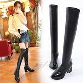 新款過膝靴彈力靴長筒靴高筒靴明星同款過膝女靴女學生鞋