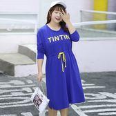 中大尺碼~圓形領口長袖洋裝(XL~4XL)