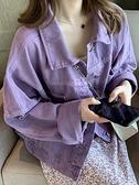牛仔外套2021秋冬新款紫色牛仔外套女短款寬鬆港味復古休閒夾克上衣ins潮 伊蒂斯