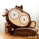 抱枕被子兩用靠墊沙發辦公室珊瑚絨午休靠枕頭被汽車腰枕床頭靠背 QQ8612『MG大尺碼』
