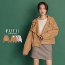 PUFII-外套 排釦麂皮騎士外套-1112 現+預 冬【CP17526】