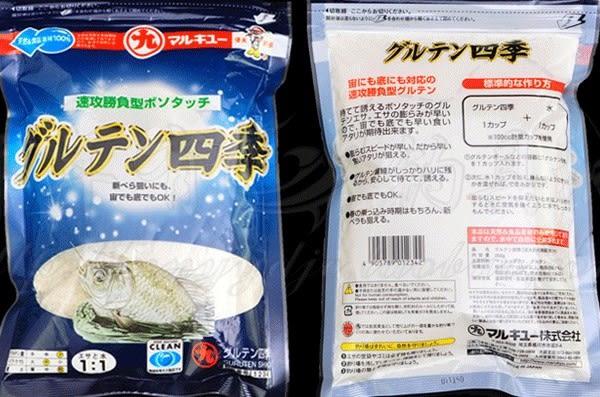 [協貿國際]  黑坑鯽魚鯉魚餌料添加劑