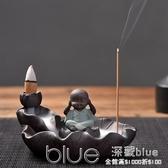香爐倒流創意陶瓷紫砂檀香爐沉香爐倒流香爐香插熏香茶道香道擺件 深藏blue