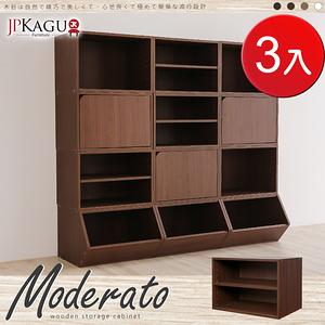 JP Kagu 日式品味DIY木質雙層櫃/收納櫃3入(5色)淺胡桃木色