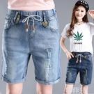 五分牛仔褲 夏季薄款破洞鬆緊腰牛仔褲女短褲高腰彈力寬鬆大碼顯瘦五分闊腿褲 韓菲兒