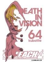 二手書博民逛書店 《BLEACH 死神(64)》 R2Y ISBN:986365714X│久保帶人