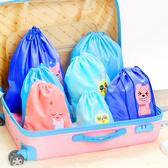 卡通束口袋旅行收納袋套裝防水裝毛巾衣物鞋子口罩的布袋子抽繩袋(大號)─預購CH1805