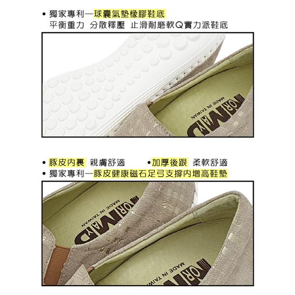 真皮休閒鞋 懶人鞋 個性經典格紋真皮球囊氣墊懶人鞋-MIT手工鞋(米格紋) Normady 諾曼地
