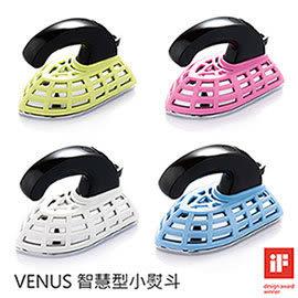 VENUS VT-1智慧型旅行小熨斗 (新色上市)