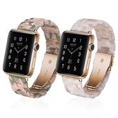 適用于蘋果智能手錶錶帶i watch樹脂腕帶替換錶帶【英賽德3C數碼館】