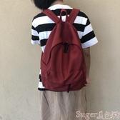 帆布後背包2020自制帆布後背包百搭女日系簡約旅行ins男女背包高中學生書包 suger
