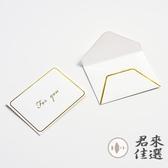 50張 簡約賀卡節日生日感謝商務祝福留言小卡片【君來佳選】