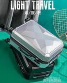 旅行箱旅行箱網紅拉桿箱20女男學生24密碼皮箱子母箱26大容量28寸QM 依凡卡時尚