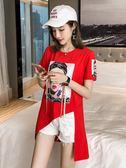 T恤女-不規則短袖t恤女夏中長款開叉潮流人物貼布版露背學生體恤裙-奇幻樂園