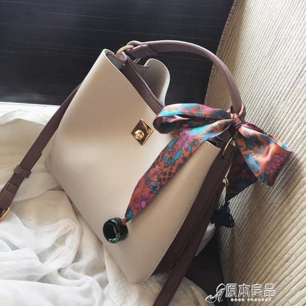 手提包 包包女2021新款韓版大容量女包絲巾撞色托特單肩包斜背手提包 16【快速出貨】