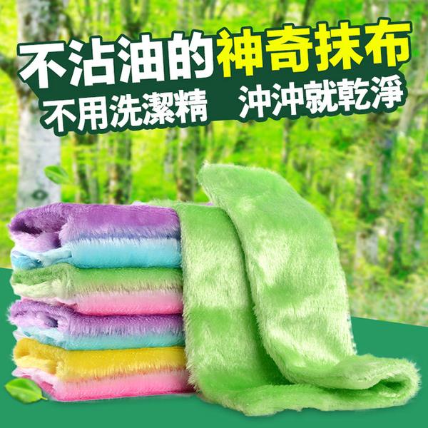 台灣製免洗劑去油油切木質纖維超厚手感魔術神奇洗碗布抹布11x15cm (小)