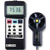 Lutron路昌 風速/風量/溫度計 AM-4206